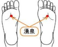 yuusenn.jpgのサムネール画像