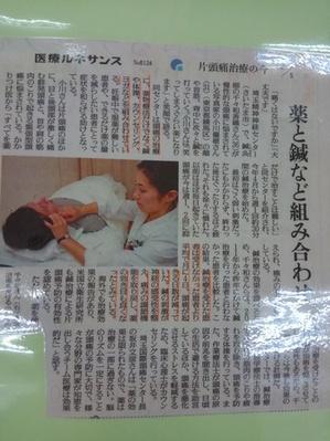 KIMG1084.JPGのサムネール画像